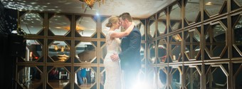 Tips For Your First Dance