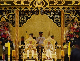 Sultan Of Brunei's Son Prince Abdul Malik Gets Married In A Sea Of Gold