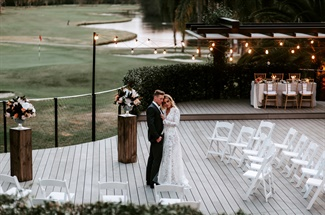 Mercure Gold Coast Resort | Wedding Venue