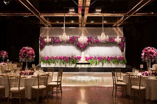 InterContinental Adelaide | Wedding Venue